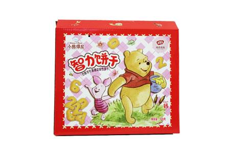 滨崎小圆饼包装盒